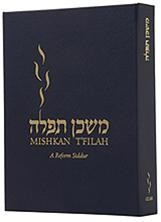 Shabbat   Temple Mount Sinai