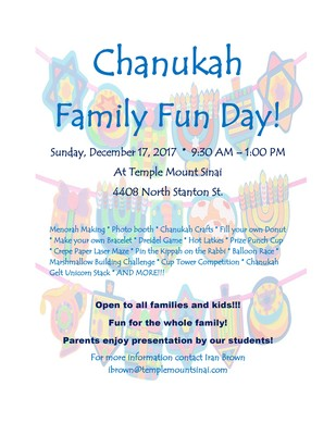 RS Chanukah 2017 Event