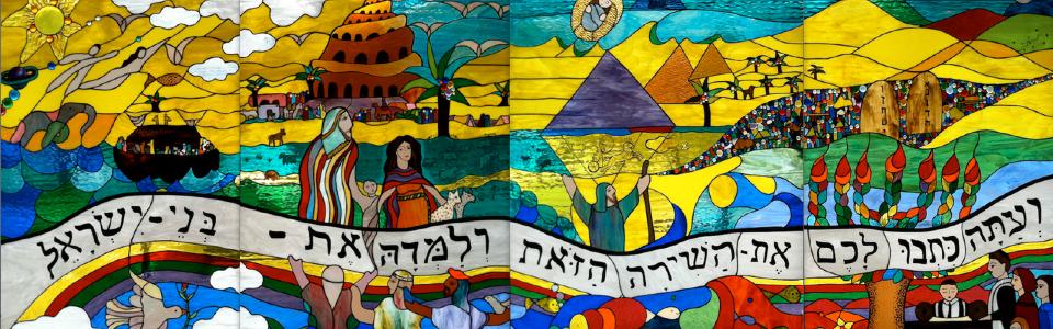Donate | Temple Mount Sinai